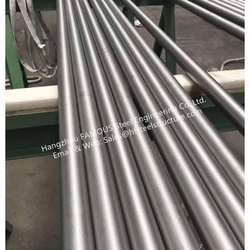 0_主图rustless steel