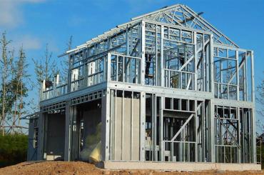 Energy efficient light steel pre-fabricated modular house