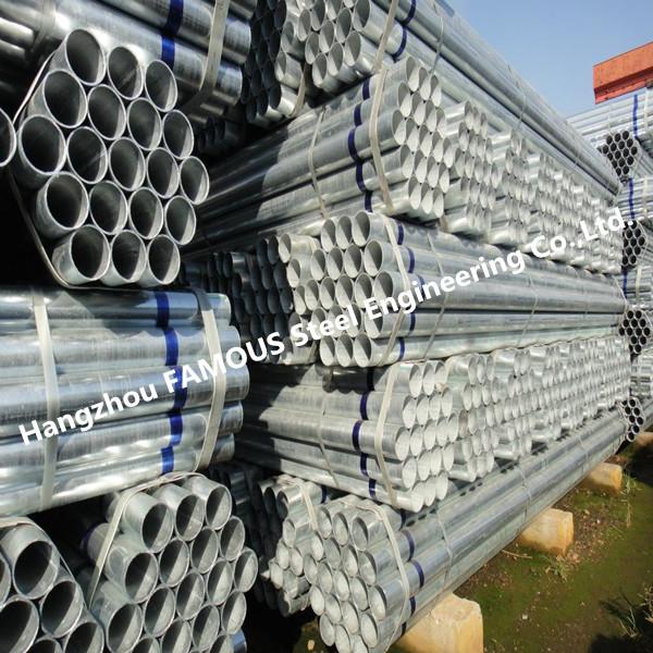 Galvanized Steel Pole 1
