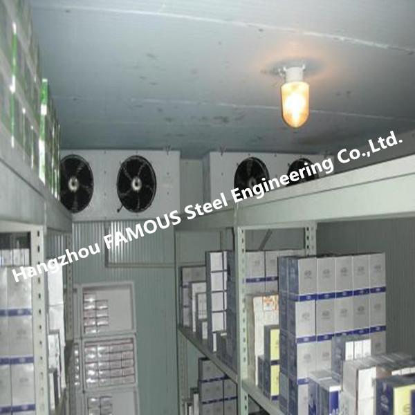 cold storage warehouse 1